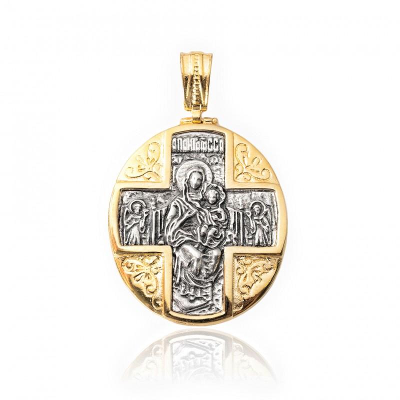 Colgante Medallon plata Bicolor con fondo oxidado y marco grabado