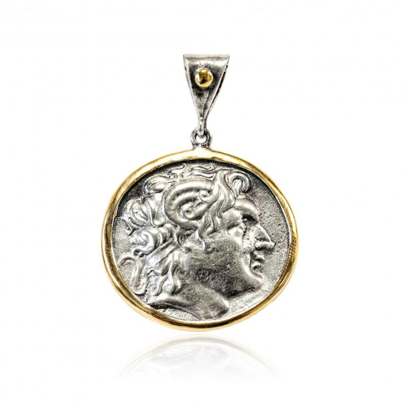 Colgante Plata Moneda Griega Bicolor Alejandro Magno marco brillo
